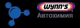Автохимия WYNN'S
