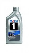 Mobil 1™ Racing 2T